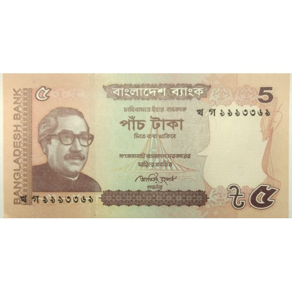 Cédula de Bangladesh