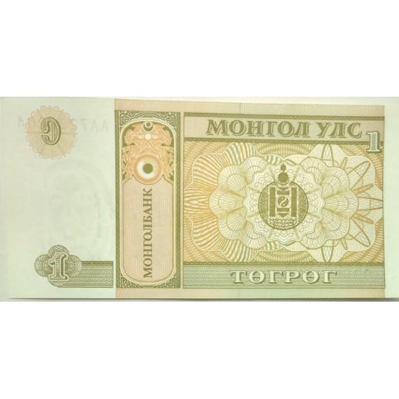 Cédula da Mongólia