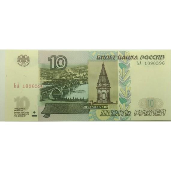 Cédula da Russia