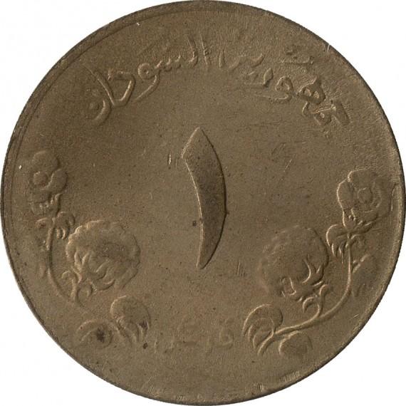 Moeda 1 qirsh - Sudão - 1987