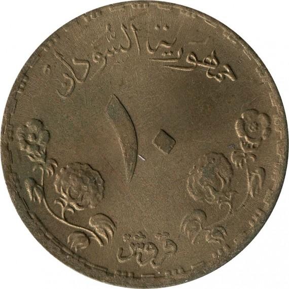 Moeda 10 qirsh - Sudão