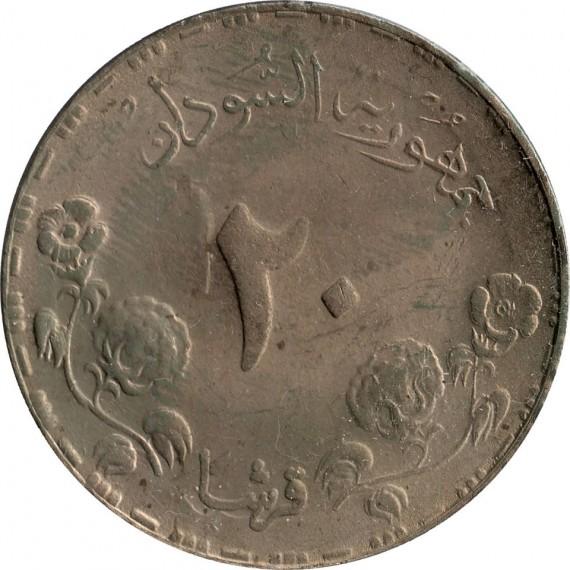 Moeda 20 qirsh - Sudão