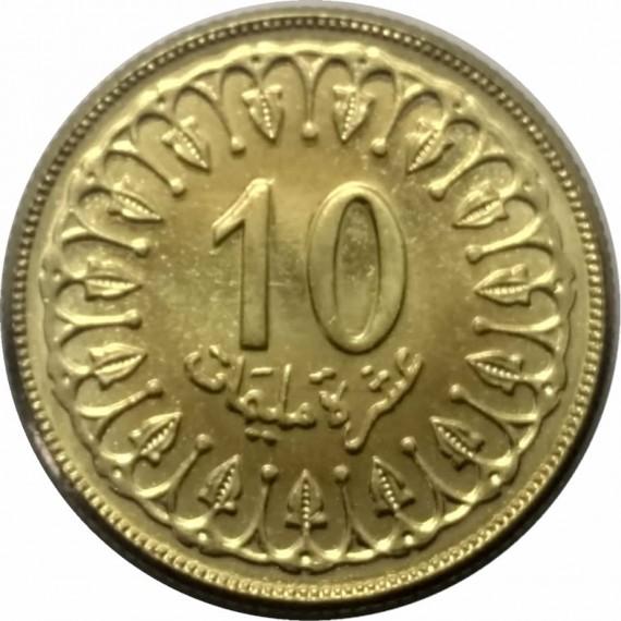 Moeda 10 dinar tunisiano - Tunísia - 2005