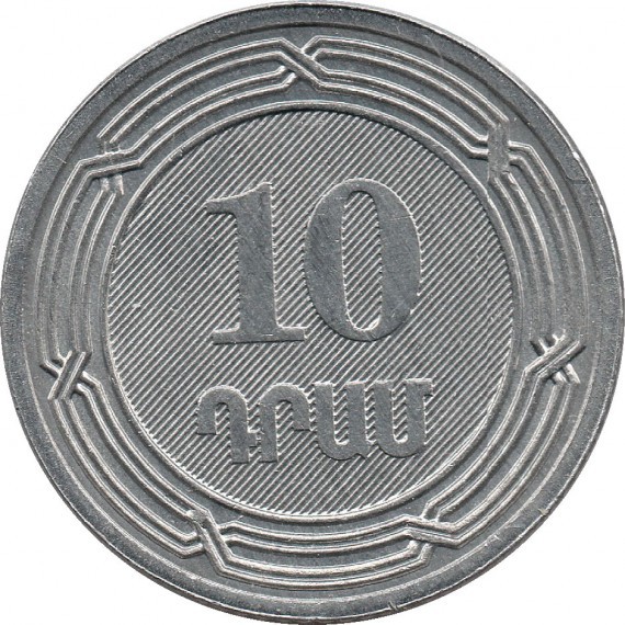 Moeda 10 dram - Armênia - 2004