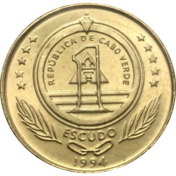 Moeda 1 escudo - Cabo Verde  - 1994