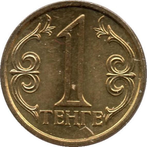 Moeda 1 tenge - Cazaquistão - 2005