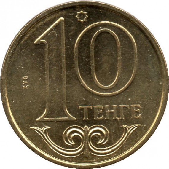 Moeda 10 tenge - Cazaquistão - 2005