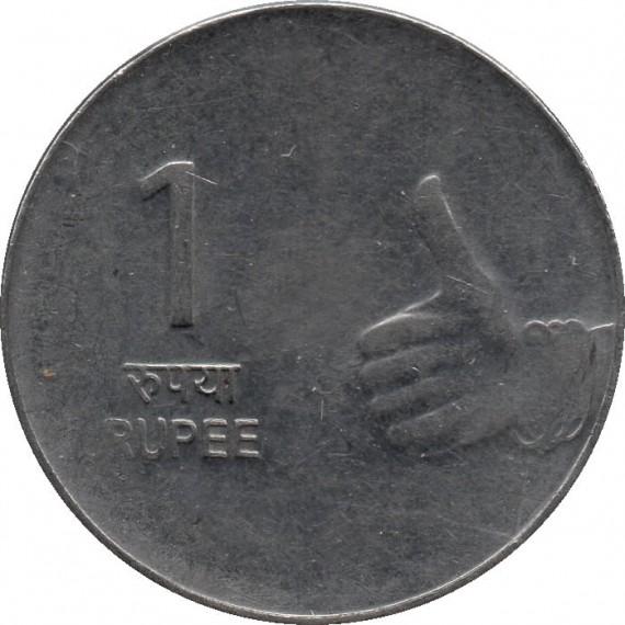 Moeda 1 ruppe - India - 2008