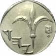 Moeda 1 new sheqel - Israel