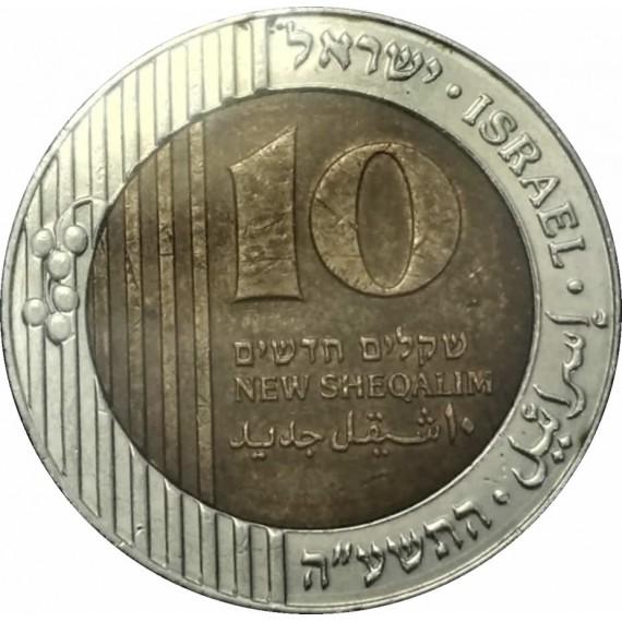 Moeda 10 new sheqel - Israel
