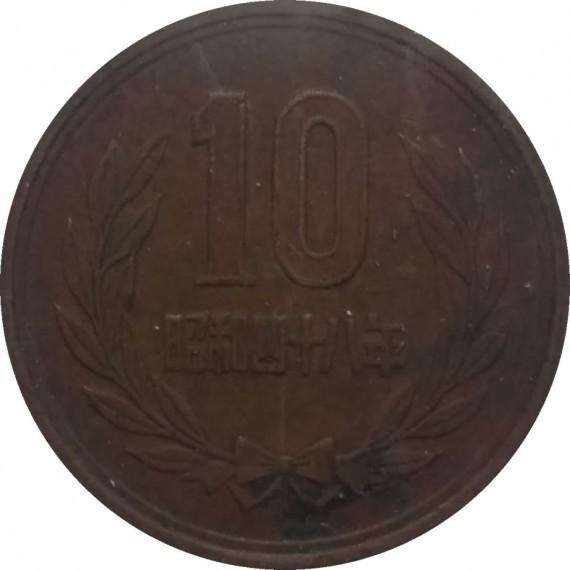 Moeda 10 yen - Japão