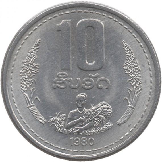 Moeda 10 att - Laos - 1980