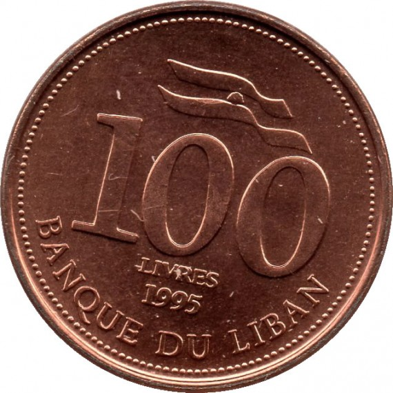 Moeda 100 livres - Líbano - 1995