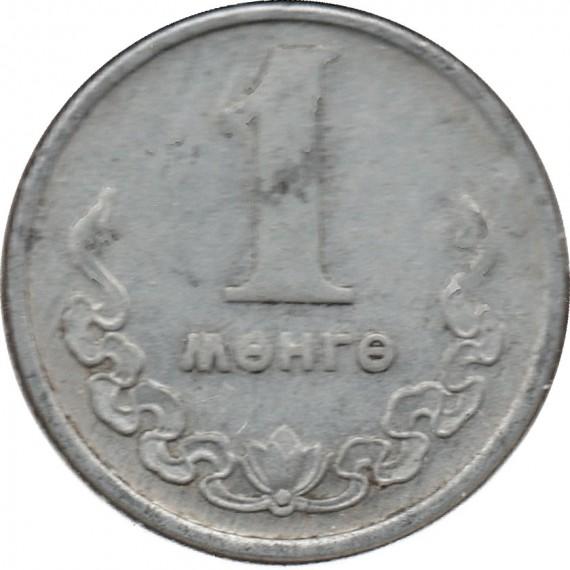 Moeda 1 mongo - Mongólia - 1981