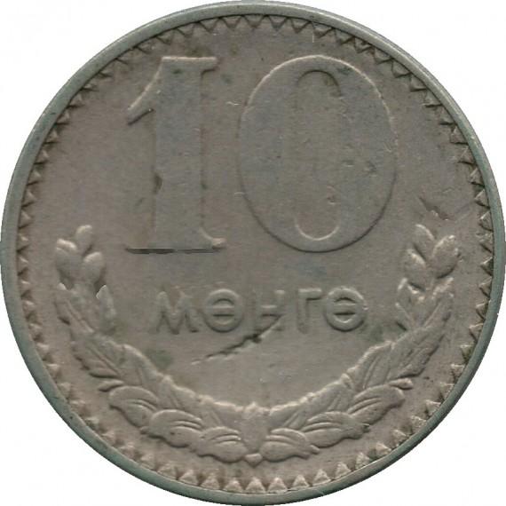 Moeda 10 mongo - Mongólia - 1981