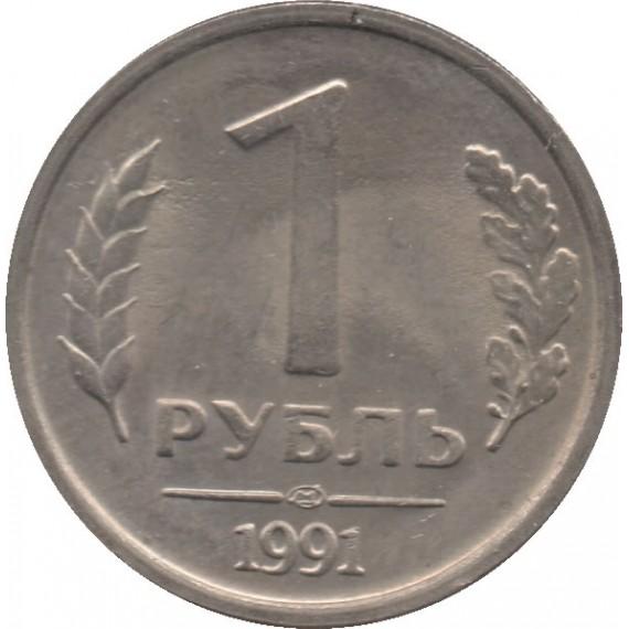 Moeda 1 rublo - Russia - 1991