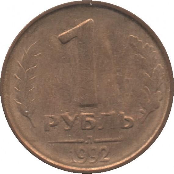 Moeda 1 rublo - Russia - 1992