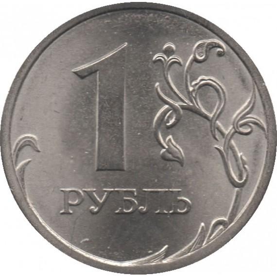 Moeda 1 rublo - Russia - 2013