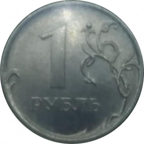 1 Rublo russo - Russia - 2016