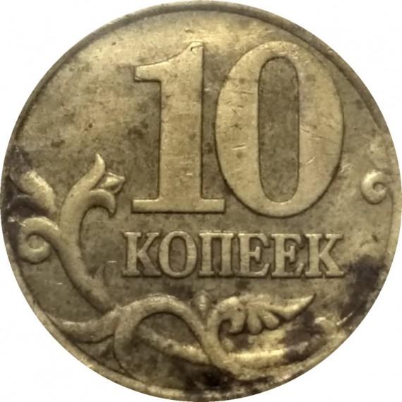 10 kopek- Russia - 2000