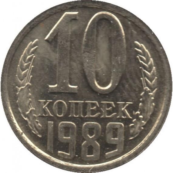 Moeda 10 kopeks - Russia - 1989
