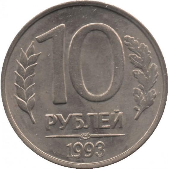 Moeda 10 rublos - Russia - 1993