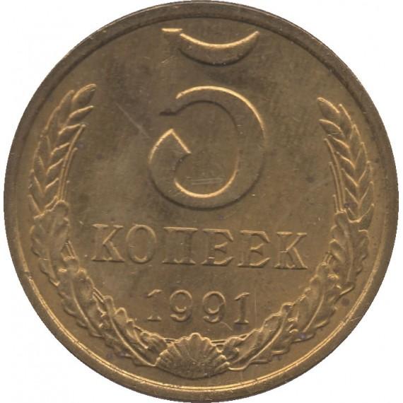 Moeda 5 kopeks - Russia - 1991