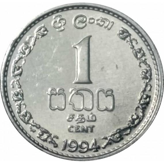 Moeda 1 centavos - Sri Lanka - 1994