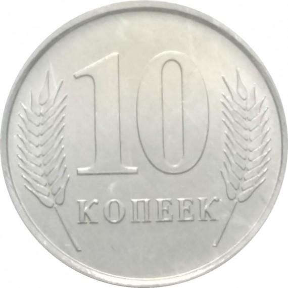 Moeda 10 copeques - transnístria - 2005