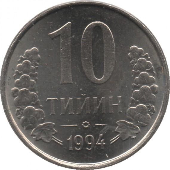 Moeda 1 Tiyin - Uzbequistão - 1994