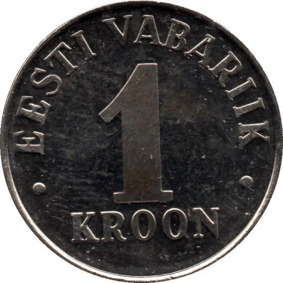 Moeda 1 kroon - Estonia - 1995