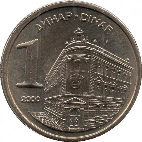 Moeda 1 Dinar - Iugoslávia - 2000