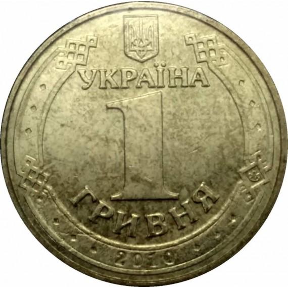 Moeda 1 grivnia - Ucrania