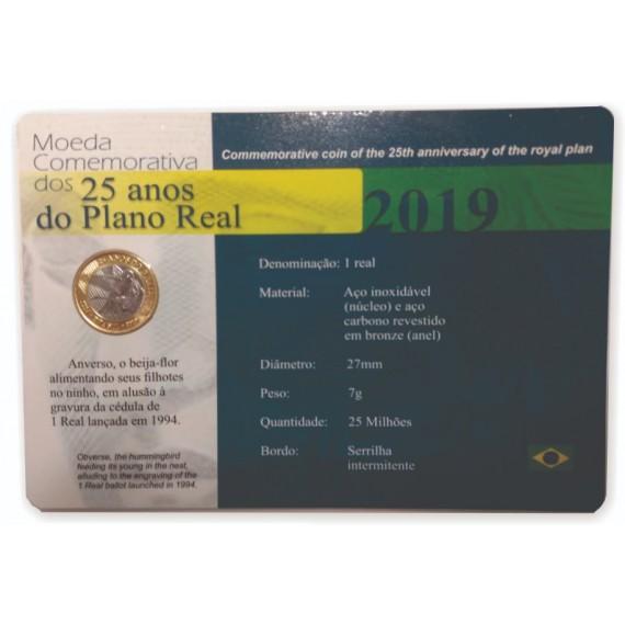 Moeda de R$ 1,00 comemorativa dos 25 anos do plano real
