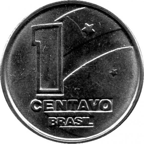 Moeda 1 centavo de cruzado novo - Brasil - 1990