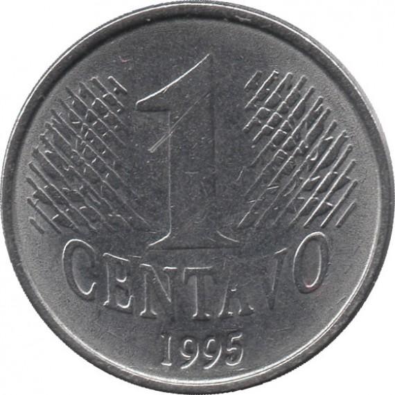 Moeda 1 centavo real - Brasil - 1995